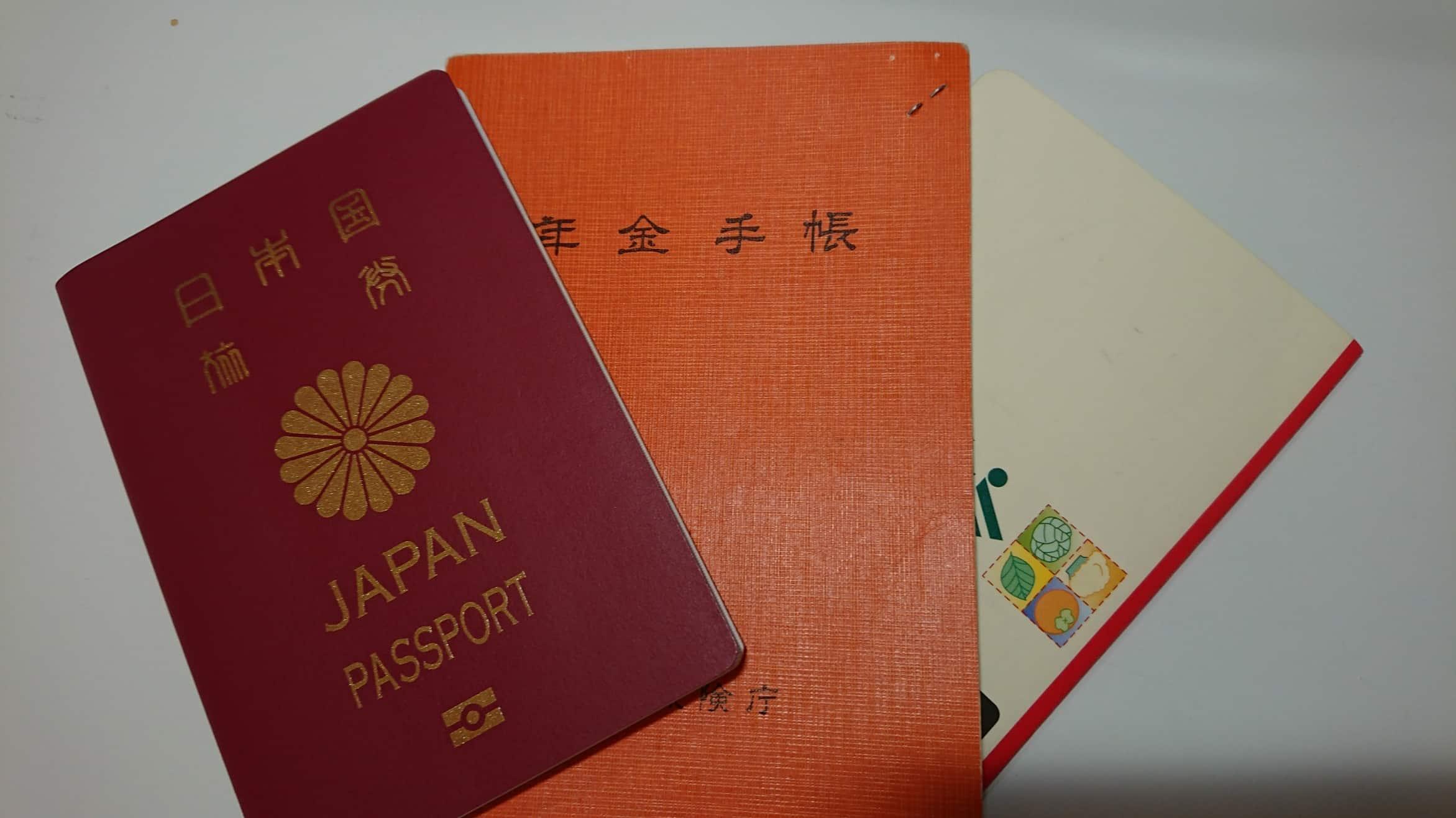 遺品整理、通帳、パスポート